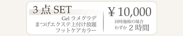 flyer_01